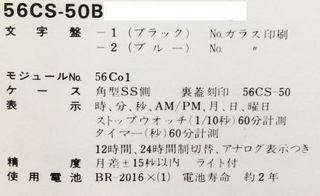 2013-06-06 b.jpg